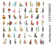 people characters collection.... | Shutterstock .eps vector #1151948603