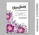 floral winter wreath vector... | Shutterstock .eps vector #1151949896