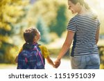 parent and pupil of primary... | Shutterstock . vector #1151951039