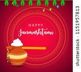 happy janmashtami 2018. indian... | Shutterstock .eps vector #1151957813