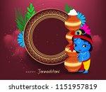 happy janmashtami 2018. indian... | Shutterstock .eps vector #1151957819