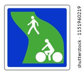 road sign in france  indication ... | Shutterstock . vector #1151960219