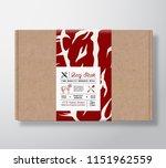 premium quality beef steak... | Shutterstock .eps vector #1151962559