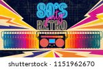 80s  Retro Music Party Banner...
