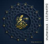 hajj marbrour arabic... | Shutterstock .eps vector #1151964593