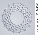 geometric arabic circle pattern ... | Shutterstock .eps vector #1151964986