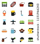 color and black flat icon set   ... | Shutterstock .eps vector #1151966243