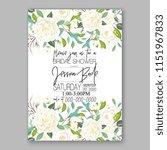 floral wedding invitation... | Shutterstock .eps vector #1151967833