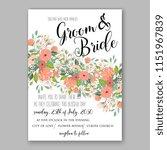 floral wedding invitation... | Shutterstock .eps vector #1151967839