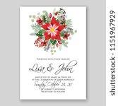 floral wedding invitation... | Shutterstock .eps vector #1151967929