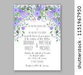 floral wedding invitation... | Shutterstock .eps vector #1151967950