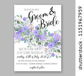 floral wedding invitation... | Shutterstock .eps vector #1151967959