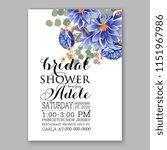 floral wedding invitation... | Shutterstock .eps vector #1151967986