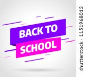 back to school sale banner... | Shutterstock .eps vector #1151968013