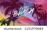 retro 80's beach music party... | Shutterstock .eps vector #1151970083