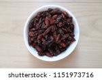 the fruit of a chinese... | Shutterstock . vector #1151973716
