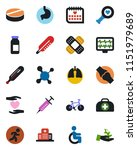 color and black flat icon set   ... | Shutterstock .eps vector #1151979689