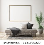 living room interior wall mock... | Shutterstock . vector #1151980220