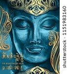 gautama buddha   digital art... | Shutterstock . vector #1151983160