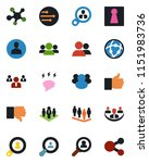 color and black flat icon set   ... | Shutterstock .eps vector #1151983736