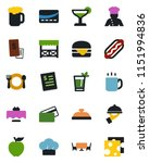color and black flat icon set   ... | Shutterstock .eps vector #1151994836