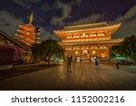 sensoji is an ancient buddhist...   Shutterstock . vector #1152002216