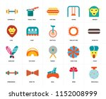 set of 20 icons such as disco...