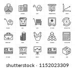 set of 20 icons such as box ...