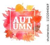 autumn leaf foliage watercolor .... | Shutterstock . vector #1152044069