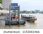 bangkok  thailand   august 3 ... | Shutterstock . vector #1152061466