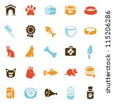 Stock vector collection of pet care icons vector cats and dogs 115206286