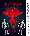 halloween devil night is coming ... | Shutterstock .eps vector #1152090986