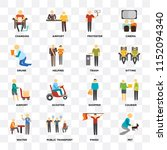 set of 16 icons such as pet ... | Shutterstock .eps vector #1152094340