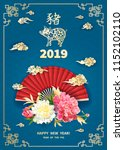 pig is a symbol of the 2019... | Shutterstock .eps vector #1152102110