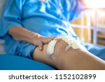 old patient on the patient bed... | Shutterstock . vector #1152102899