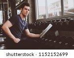 young caucasian man see... | Shutterstock . vector #1152152699