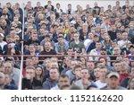 minsk  belarus   may 23  2018 ... | Shutterstock . vector #1152162620