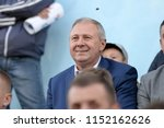 minsk  belarus   may 23  2018 ... | Shutterstock . vector #1152162626