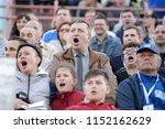 minsk  belarus   may 23  2018 ... | Shutterstock . vector #1152162629