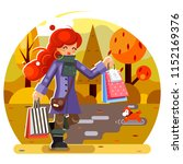 autumn shopping bag package... | Shutterstock .eps vector #1152169376