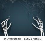 happy halloween party... | Shutterstock .eps vector #1152178580