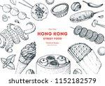 hong kong street food frame.... | Shutterstock .eps vector #1152182579