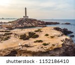 lighthouse of cabo de palos ... | Shutterstock . vector #1152186410