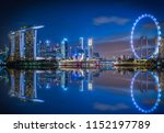 Singapore Skyline View Skyscrapers Marina - Fine Art prints