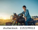 young woman drive with... | Shutterstock . vector #1152199013