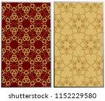 vector monochrome seamless... | Shutterstock .eps vector #1152229580
