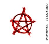 pentagram vector icon | Shutterstock .eps vector #1152252800