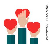 hands holding red heart on... | Shutterstock .eps vector #1152258500