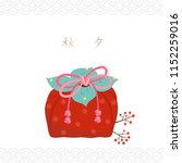 korean traditional wrapping... | Shutterstock .eps vector #1152259016