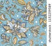 beautiful seamless winter... | Shutterstock .eps vector #1152259589
